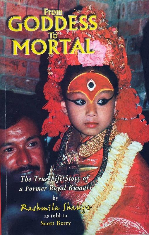 Кумари - живая богиня в Непале и Индии Кумари – живая богиня в Непале и Индии  D0 B6 D0 B8 D0 B2 D0 B0 D1 8F 20 D0 B1 D0 BE D0 B3 D0 B8 D0 BD D1 8F 20 D0 9A D1 83 D0 BC D0 B0 D1 80 D0 B8