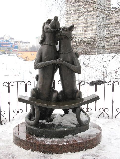 Памятник Скамья примирения. Собака и кошка. Фото