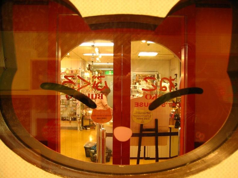 Дверь, ведущая в дом кошек Некобукуро. Фото