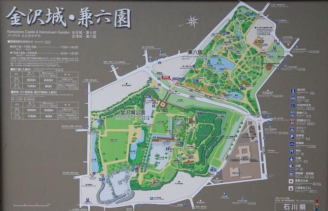 План японского парка Кераку-эн. Фото