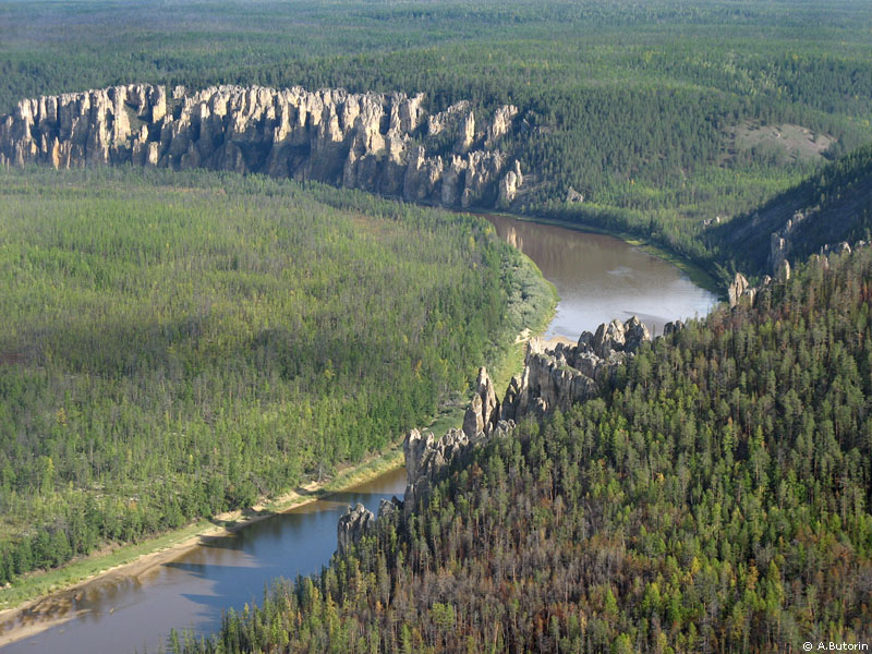 Ленские столбы. Вид сверху. Россия. Красивое фото