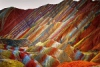 Разноцветные скалы Чжанъе Данься, Китай (20 фото)