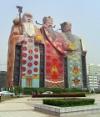 Китайский отель